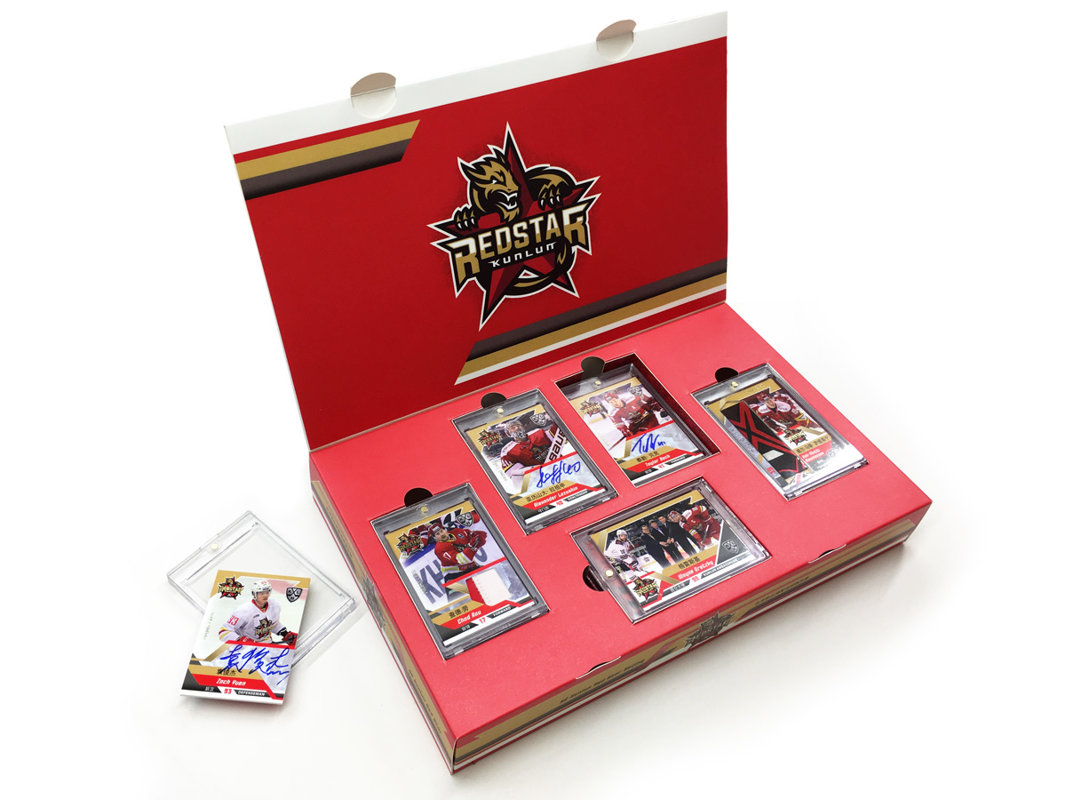HC KUNLUN RED STAR BEIJING CARD COLLECTION 2018 (LIMITED EDITION )