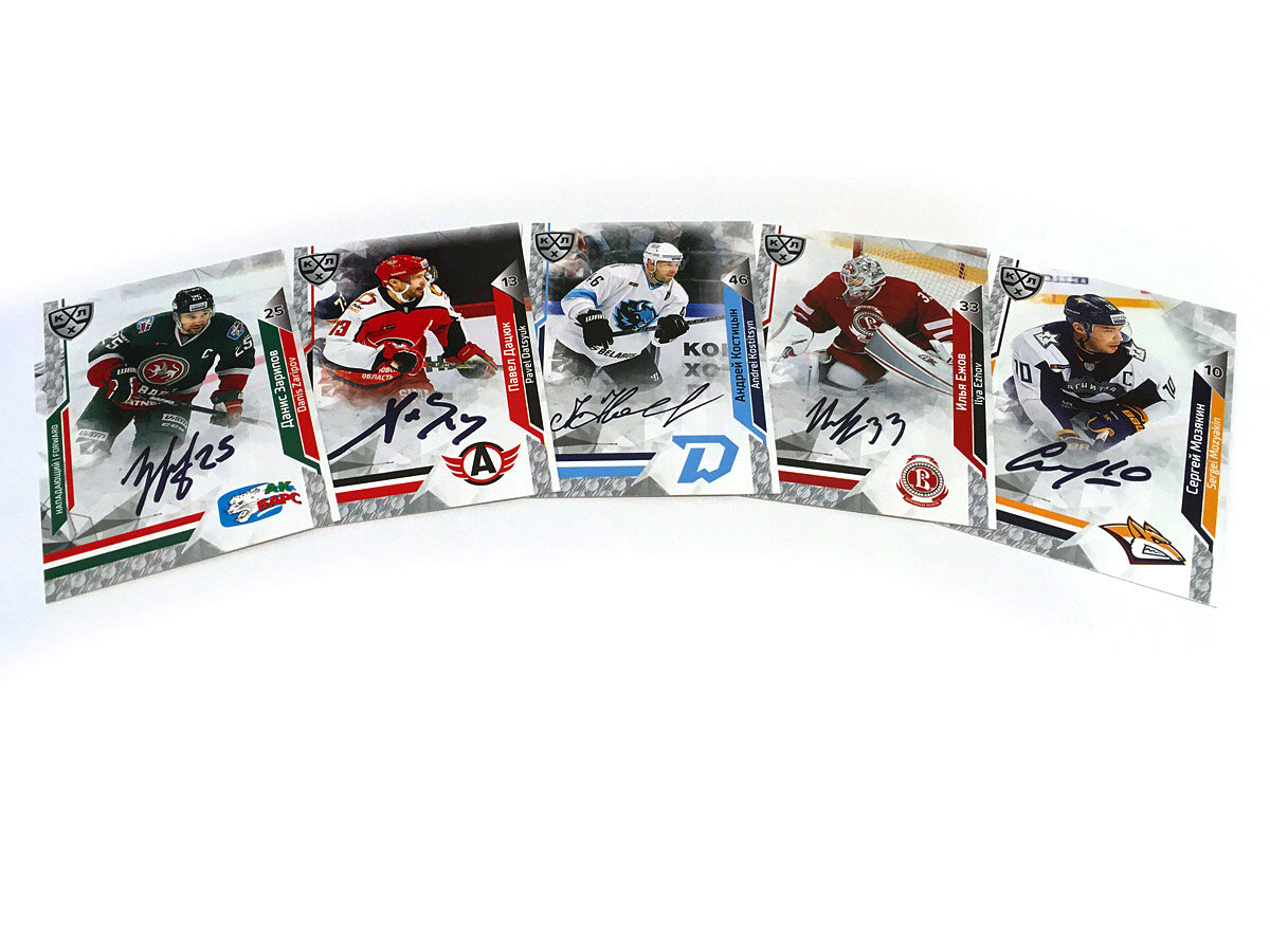 "KHL ICE-HOCKEY TRADING CARDS THE 12th SEASON COLLECTION 2019/20"" -----  24 pack."