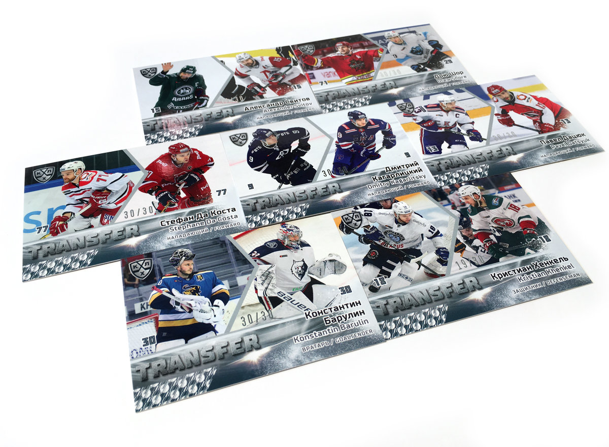 "KHL ICE-HOCKEY TRADING CARDS THE 12th SEASON COLLECTION 2019/20"" ---50 pack."