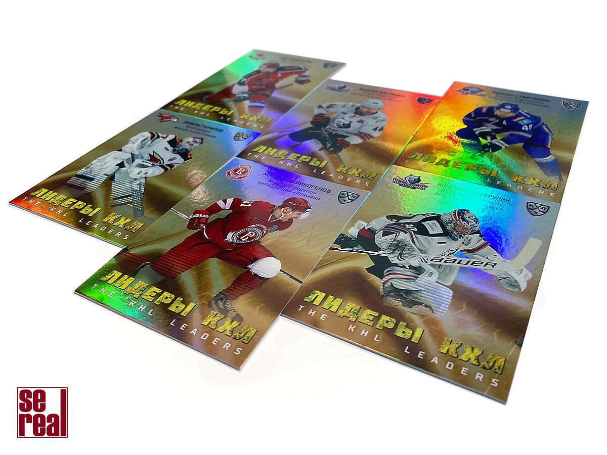 """""""KHL CARDS COLLECTION 2020/21 """""""