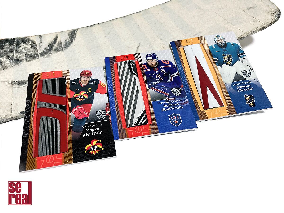 """KHL CARDS COLLECTION SEASON 2020/21 PREMIUM """