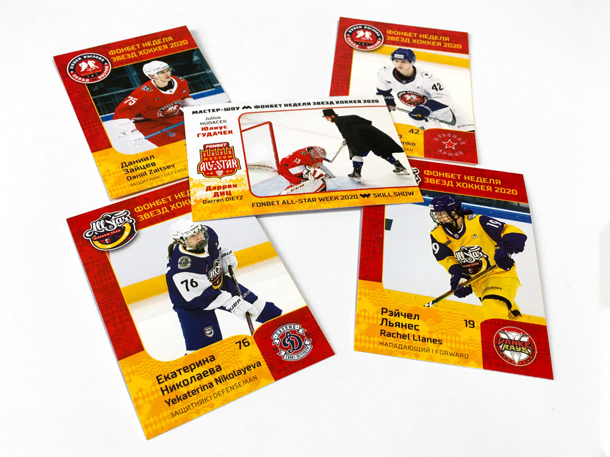 KHL  CARDS COLLECTION PREMIUM 2020