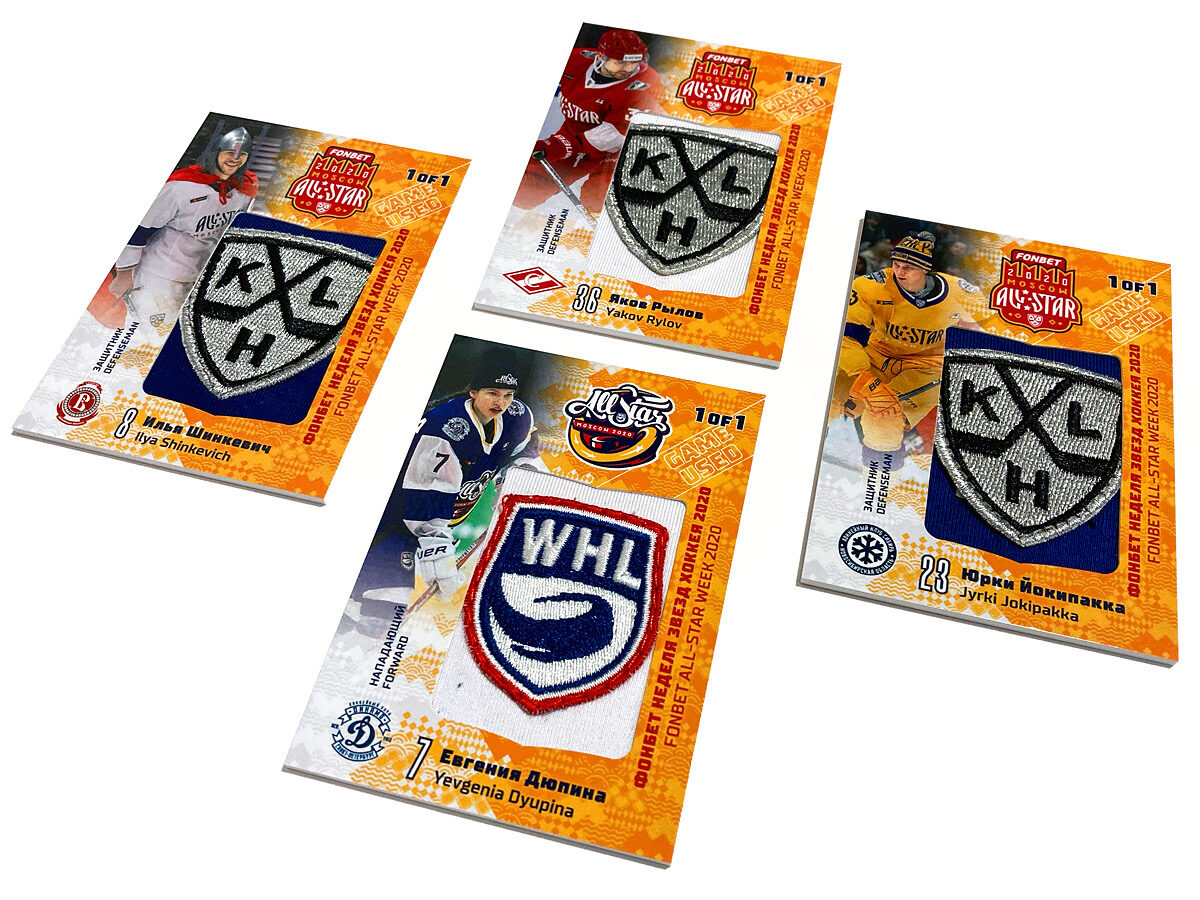 KHL  CARDS COLLECTION LEADERS 2019/20