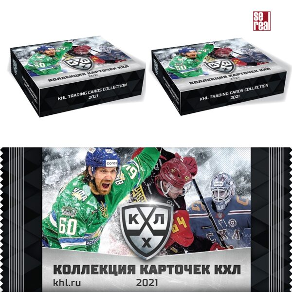 """""""KHL CARDS COLLECTION 2021 """""""
