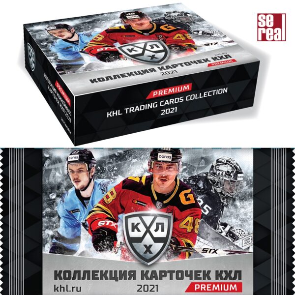 """""""KHL CARDS COLLECTION 2021 PREMIUM"""""""